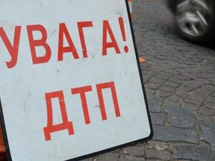 Внаслідок ДТП наЛьвівщині постраждало двоє дітей