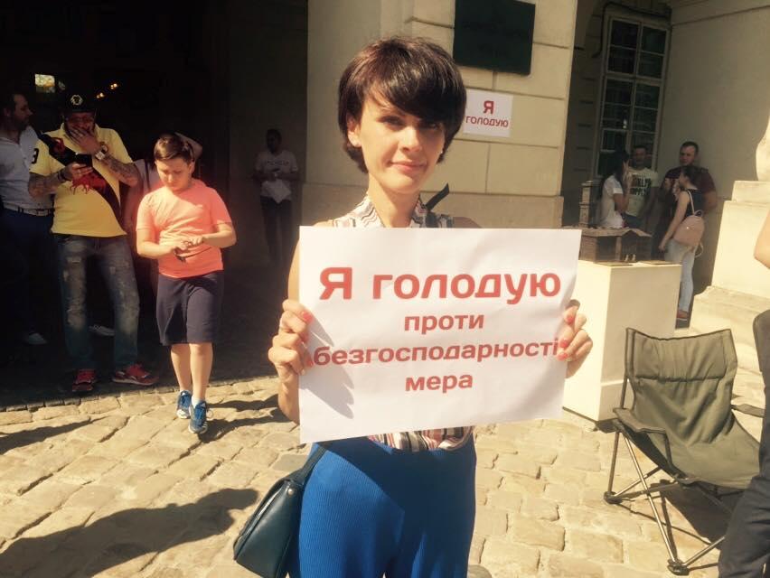 Ольга Бараболька (Ольга Березюк)