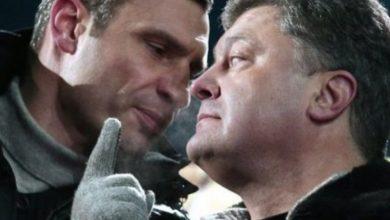 Photo of Кличко остаточно посварився з Президентом?