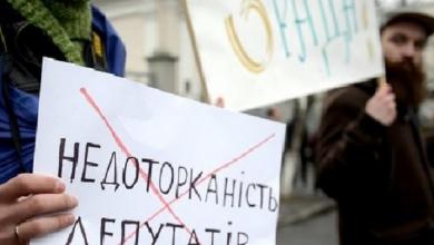 Photo of Зняти не можна підтримати: депутатська недоторканність, довжиною у 20 років