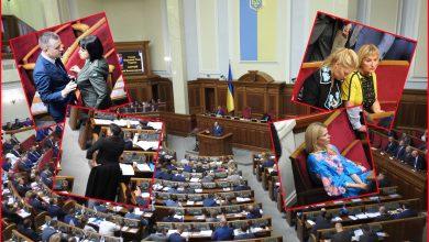 Photo of Перший день нової сесії Ради: яскраві жінки, реформа освіти та привид виборів
