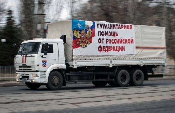 НаДонбас прибув черговий російський «гумконвой»,— ОБСЄ