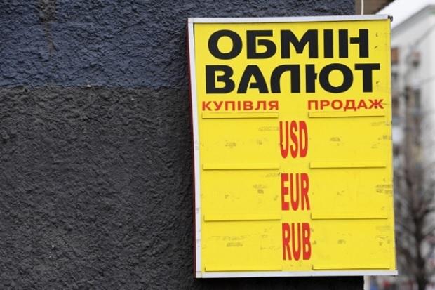 НБУ відкликав ліцензію укомпанії «Абсолют Фінанс», яка займається обміном валют