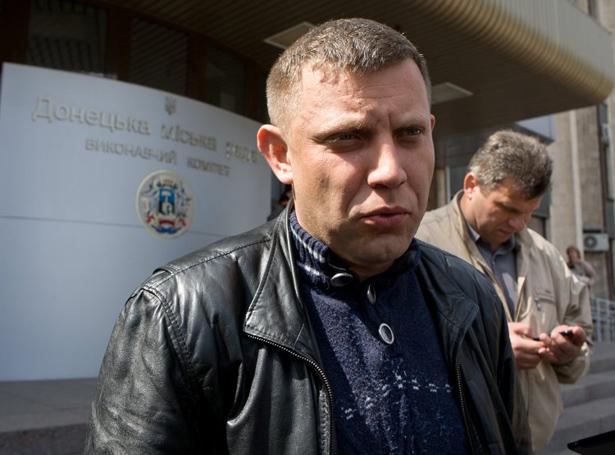 ГПУ: Інтерпол зняв з міжнародного розшуку Захарченка таРатушняка
