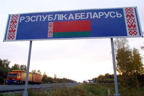 Білорусь звинувачує дипломата і журналіста зУкраїни ушпигунстві