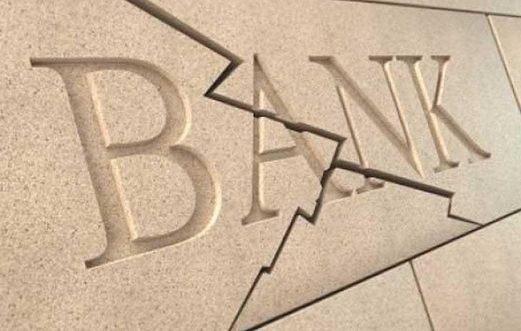 Порятунок банків обійшовся Україні в14% ВВП— НБУ