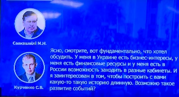 Луценко запевняє, щопро депортацію Саакашвілі наразі нейдеться