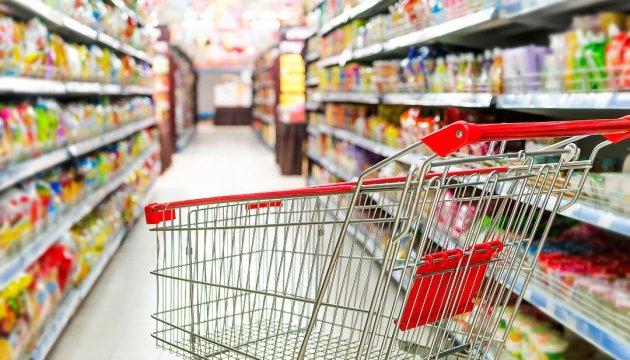 НаПолтавщині ціни напродукти зросли на15%