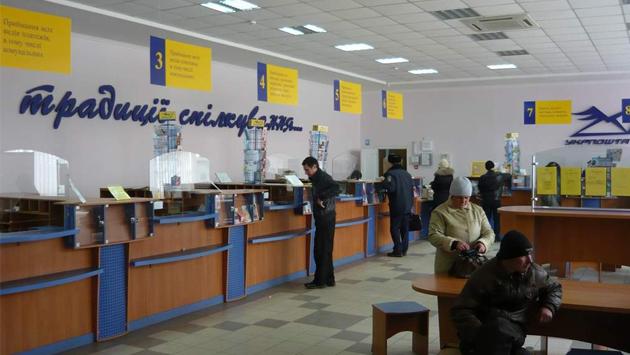 Нацбанк дозволив Укрпошті займатись грошовими переказами
