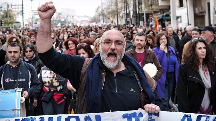 УГреції розпочався 24-годинний страйк проти жорстких заходів економії