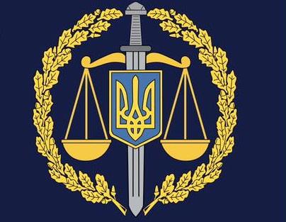 Президент затвердив нову символіку Генеральної прокуратури