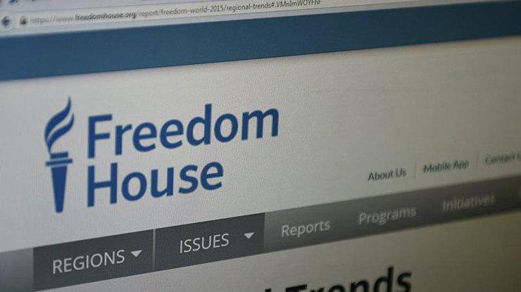 Заоцінкою Freedom House— Україна лише частково вільна країна