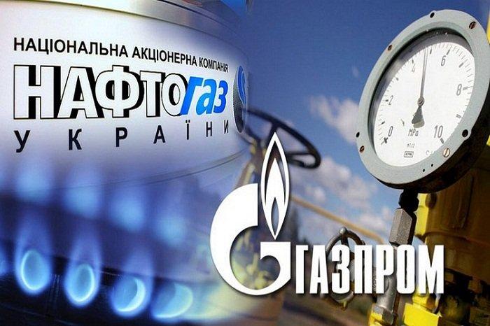 Газпром прийняв остаточне рішення поконтрактам зУкраїною