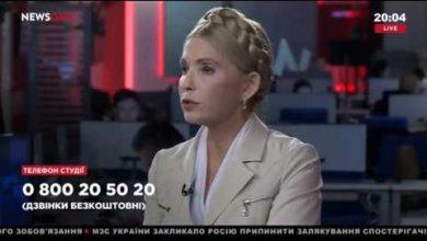 Photo of Тимошенко вирушає до Польщі, щоб підтримати Саакашвілі