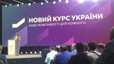 Photo of Юля, Come On: з чим іде на вибори «нова» Тимошенко