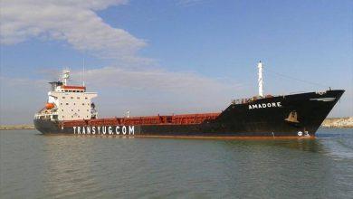 Photo of Російська берегова охорона затримала в Азовському морі українське судно