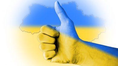 Photo of Президентські вибори-2019 в Україні: найбільше голосів від виборців, які ще не визначилися, відійдуть Рабіновичу, Вакарчуку і Зеленському – західні соціологи