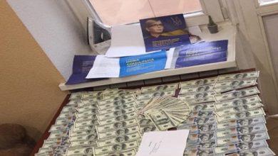 Photo of СБУ викрила піраміду підкупу виборців: 50 обшуків, нардепи від «Батьківщини» та гроші з Росії (фото, відео)