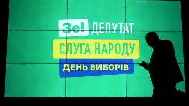 Photo of Окружний суд Києва просять анулювати реєстрацію партії «Слуга народу»