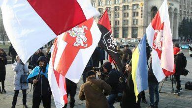 Photo of У Києві відбулась акція на підтримку незалежності Білорусі
