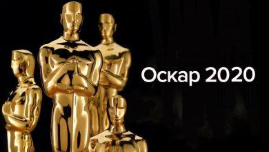 """Photo of Названо номінантів на кінопремію """"Оскар-2020"""""""