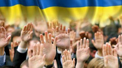 Photo of Половина українців вважають демократію – найкращим варіантом державного устрою України