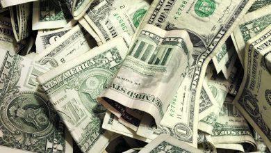 Photo of Зростання курсу долара і оновлені гривні: чого чекати в лютому