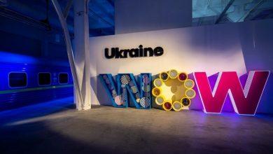 Photo of Виставку Ukraine WOW продовжили до 29 лютого