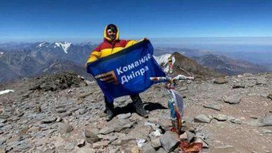 Photo of Альпіністи встановили український прапор на вершині Анд