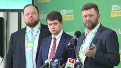 """Photo of Суд просять заборонити вживати слово """"слуга"""" у назві правлячої партії"""