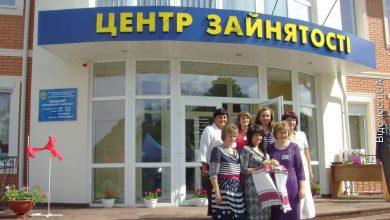 Photo of Народні депутати, заступники міністрів, керівники підприємств, прокурори та судді почали шукати роботу через центри зайнятості