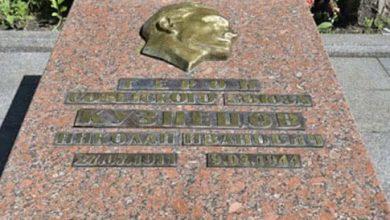 Photo of Росія готова викупити в України останки героя Радянського Союзу