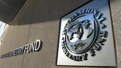 Photo of Фахівці МВФ досягли суттєвого прогресу під час візиту в Україну
