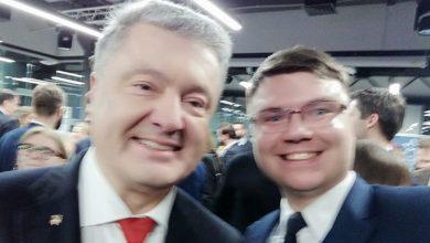 Photo of Гражданин Беларуси лишился работы из-за селфи с Порошенко