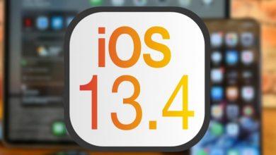 Photo of Apple оновила програмне забезпечення для iPhone