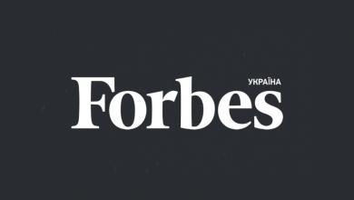 Photo of В Україні перезапускають журнал та сайт Forbes