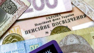 Photo of Виплати для пенсіонерів: що потрібно знати