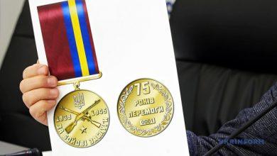 Photo of В Україні учасників Другої світової війни нагороджуватимуть новою медаллю