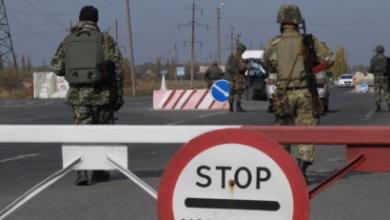 Photo of Як повернутися в Україну: поради митної служби