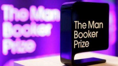 Photo of Названо номінантів на Міжнародну Букерівську премію
