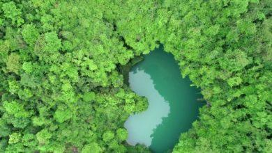 Photo of У Китаї знайшли озеро-серце (ФОТО)