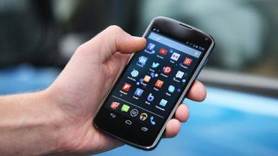 Photo of У Євросоюзі створили мобільний додаток для цифрового відстеження контактів хворих на коронавірус