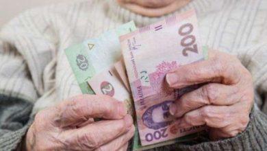 Photo of У Хмельницькій області жінка 14 років отримувала пенсію померлих родичів