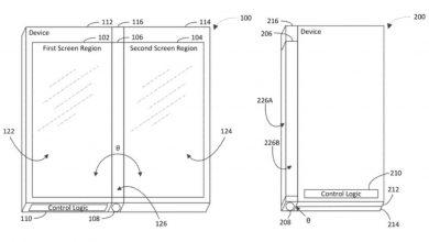 Photo of Microsoft планує розробити смартфон із трьома дисплеями