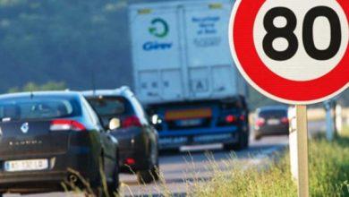 Photo of Швидкість 80 км/год: названі вулиці Києва, де зняли обмеження