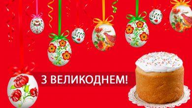 Photo of Великдень в Україні є найулюбленішим святом у жінок та серед людей з початковою освітою – соцопитування
