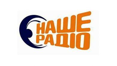 """Photo of Радіостанцію """"Наше радіо"""" продали за майже 4 мільйони доларів"""