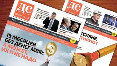 Photo of В Україні ще одна газета призупиняє випуск друкованої версії