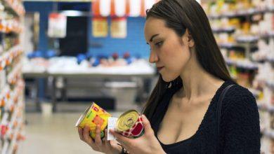 Photo of Названо шкідливі продукти, які не слід купувати в супермаркетах
