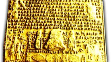 Photo of Вчені з'ясували, що цивілізації, які не мали писемності і грошей, вимирали